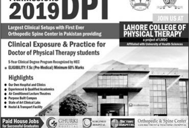 College of Physical Therapy, Lahore Medical & Dental College, Lahore