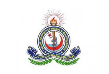 Liaquat University of Medical & Health Sciences (LUMHS) DPT admissions