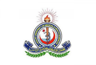 Liaquat University of Medical & Health Sciences (LUMHS) Pharm.D admissions