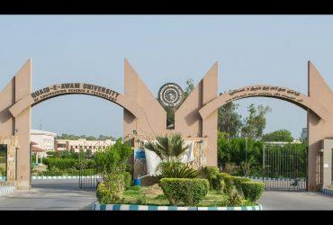 Quaid-e-Awam University of Engineering, Science & Technology