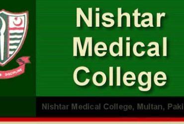Nishtar Medical College, Multan