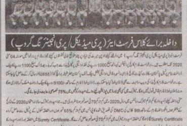 Pakistan Scouts Cadet College, Batrasi ( PSCC), Mansehra admission 2020