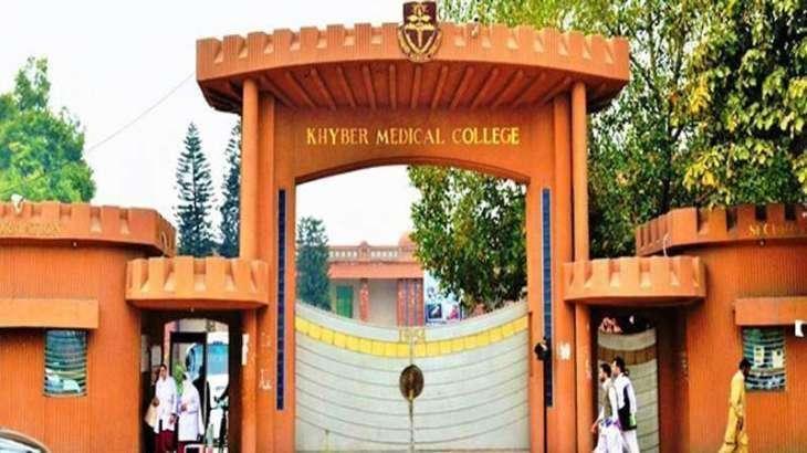 Khyber Medical College, Peshawar