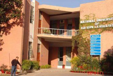National University of Modern Languages (NUML)