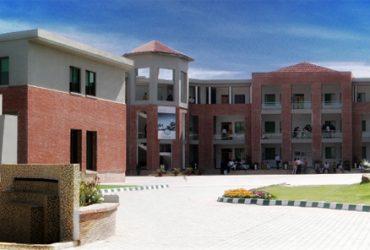 The Superior University