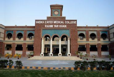 Shaikh Zayed Medical College Bs.c MLT
