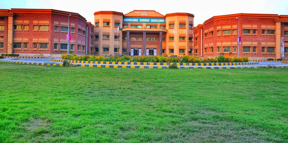Sahiwal Medical College Sahiwal MBBS admissions