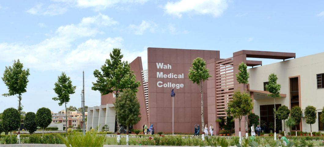 Wah Medical College