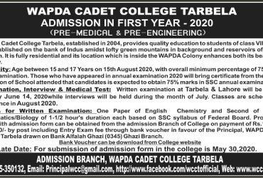 Wapda College Tarbela – admission 2020