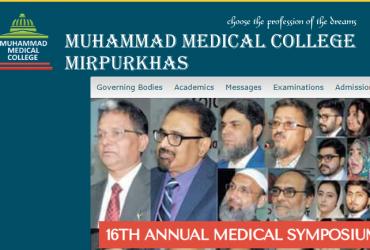 Muhammad Dental College, mirpurkhas