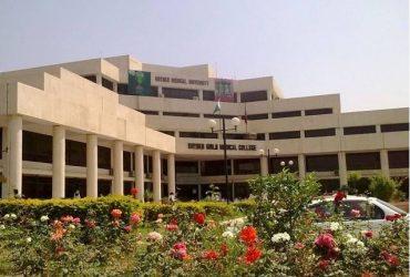Khyber Girls Medical College