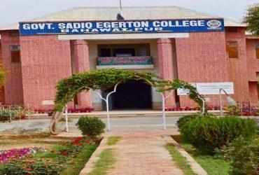 Government Sadiq Egerton College Bahawalpur