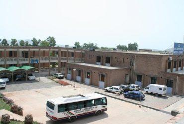 Kohat Medical College