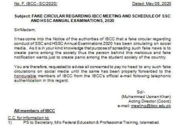 آئی بی سی سی کا امتحانات کے حوالے سے بڑا اعلان