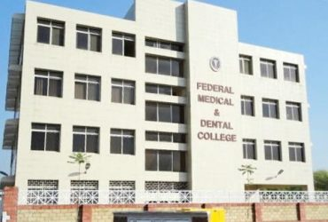 Federal Medical and Dental College
