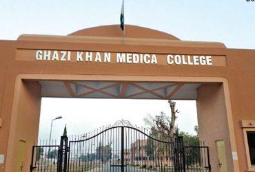 D.G Khan Medical College