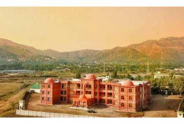 Abbottabad University of Science & Technology BS Physics Admissions