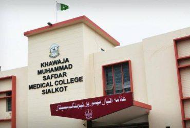 Khawaja Muhammad Safdar Medical College