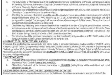 UET Combined entry test