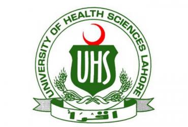 UNIVERSITY OF HEALTH SCIENCES LAHORE Nursing admissions