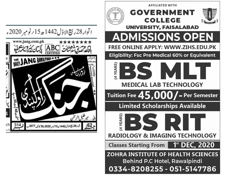 zohra institute of health sciences rawalpindi