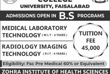 doctor of physical therapy admission open