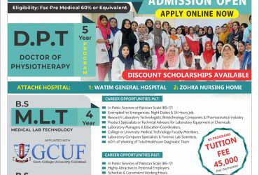 (MLT) Medical lab technology in zohra institute ofhealth sciences admission 2020