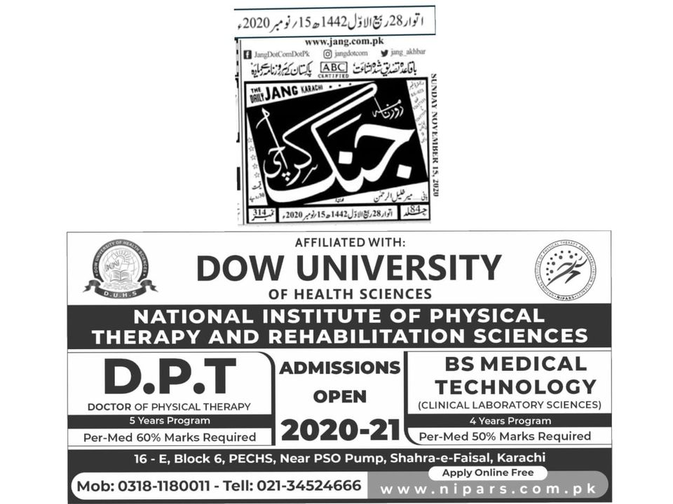 DPT Admissions Open National Institute of Physical_Therapy and Rehabilitation Sciences #Karachi